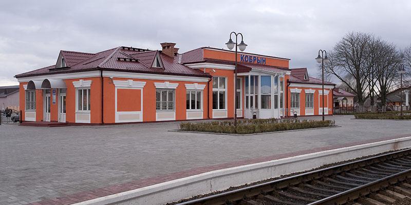 Вокзал в Кобрине железнодорожный