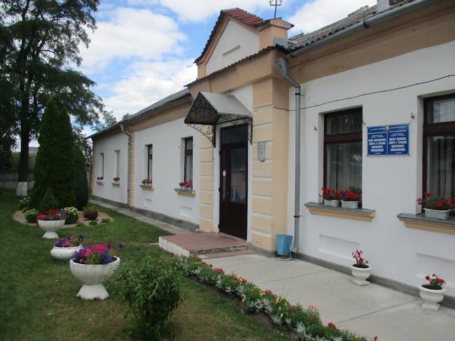 Отдел по образованию Кобринского районного исполнительного комитета
