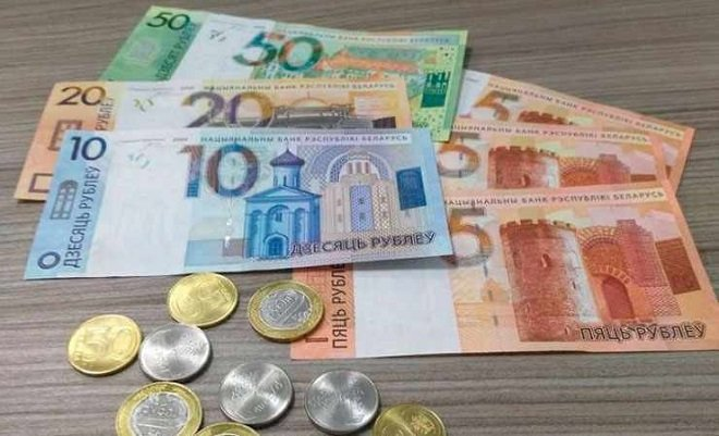 Белорусские деньги копейки