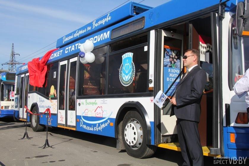 Социальный троллейбус в Бресте