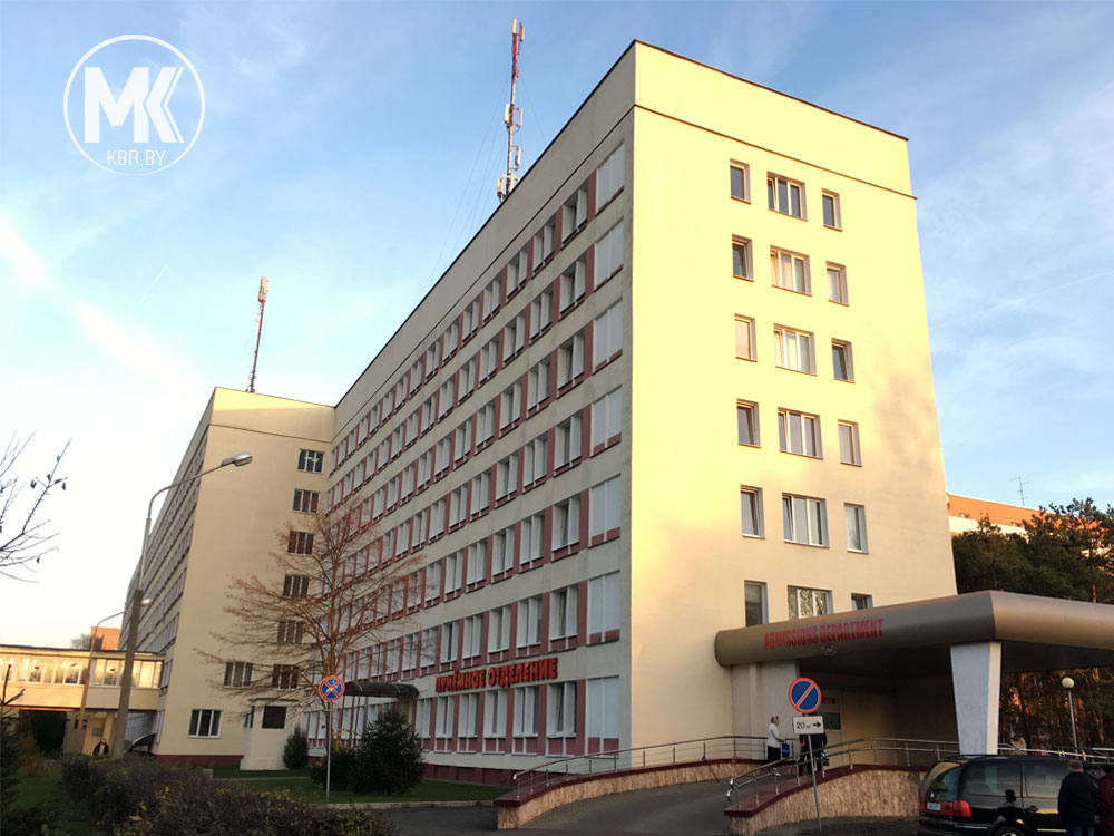 Брестская областная больница
