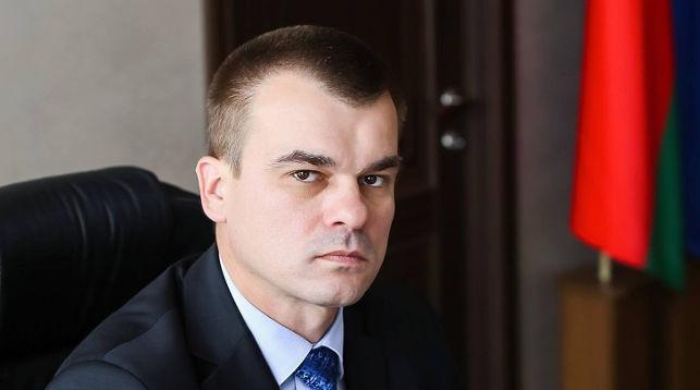 Министр Юстиции Республики Беларусь