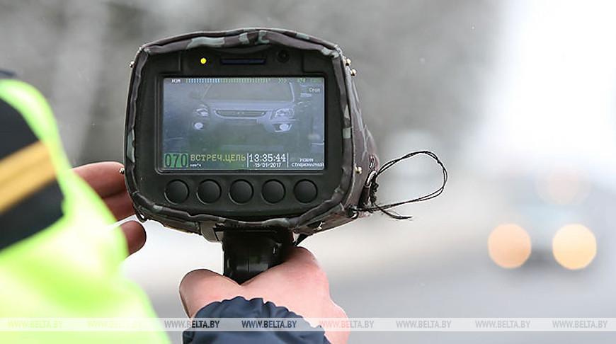 Ручной радар скорости