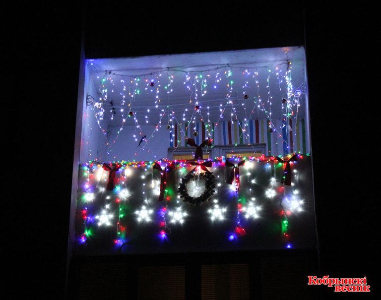 Лучшее новогоднее украшение в Кобрине