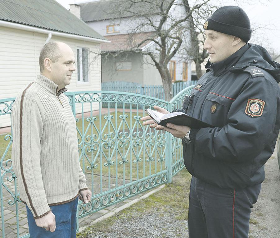 Анатолий Шугай лучший участковый Брестчины Кобрин