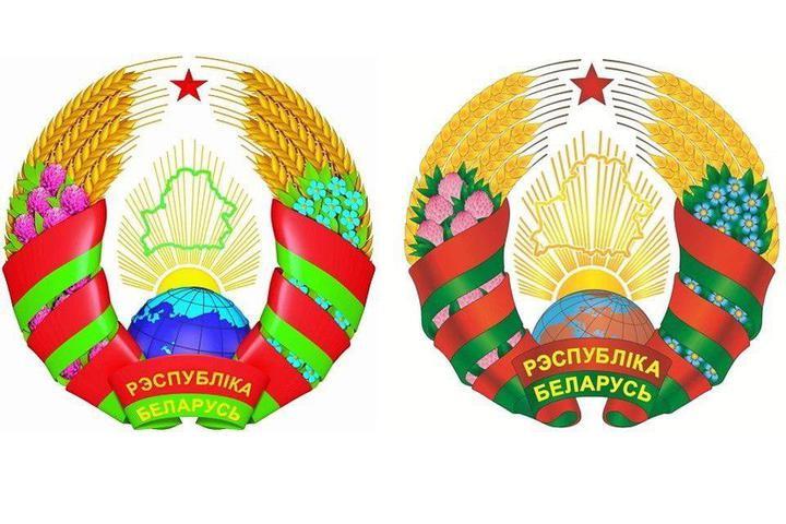 Новый герб Беларуси