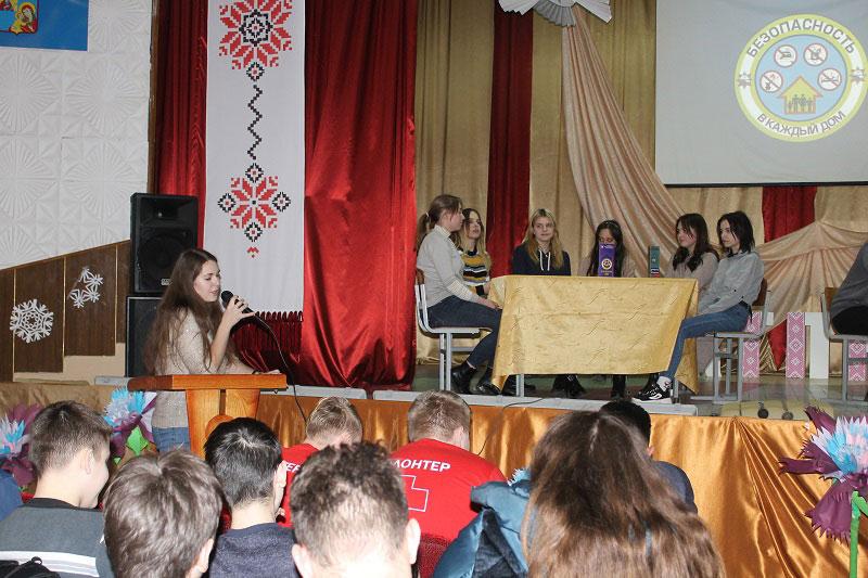 Безопасные игры с учащимися колледжа в Кобрине