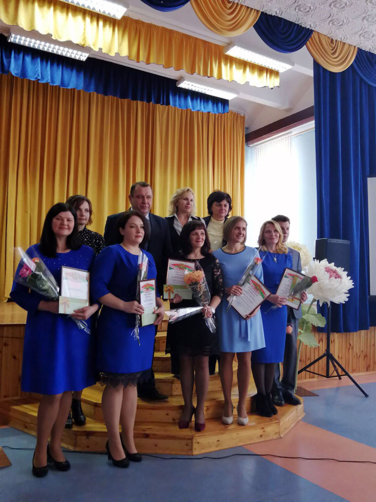 Победители районного этапа конкура «Учитель года Республики Беларусь».