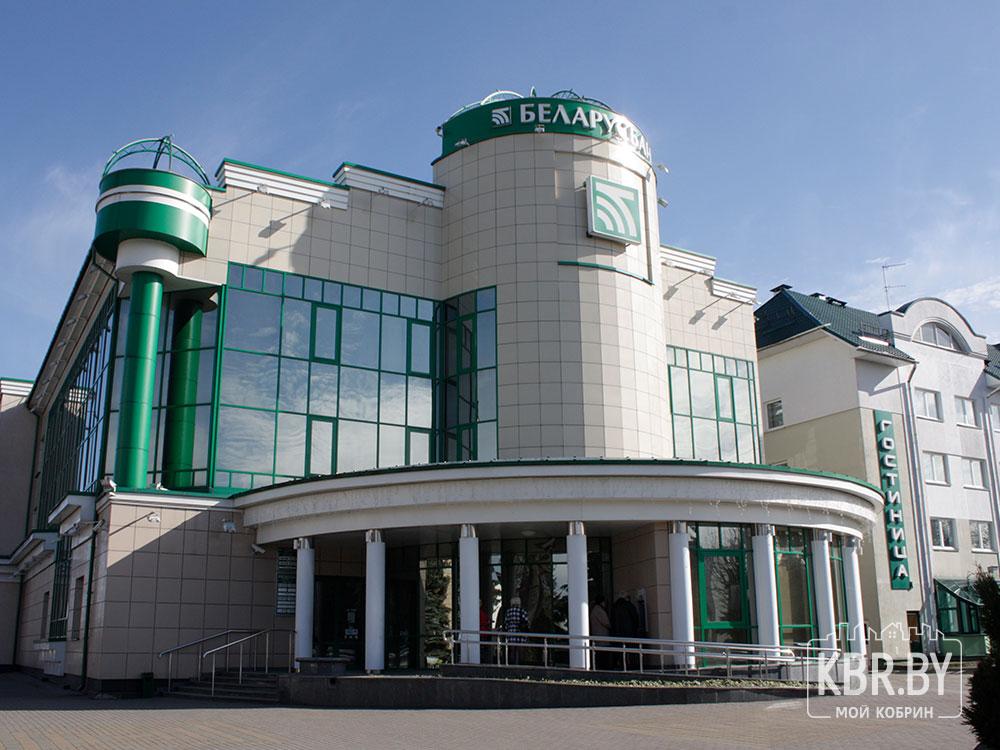 Беларусбанк Кобрин