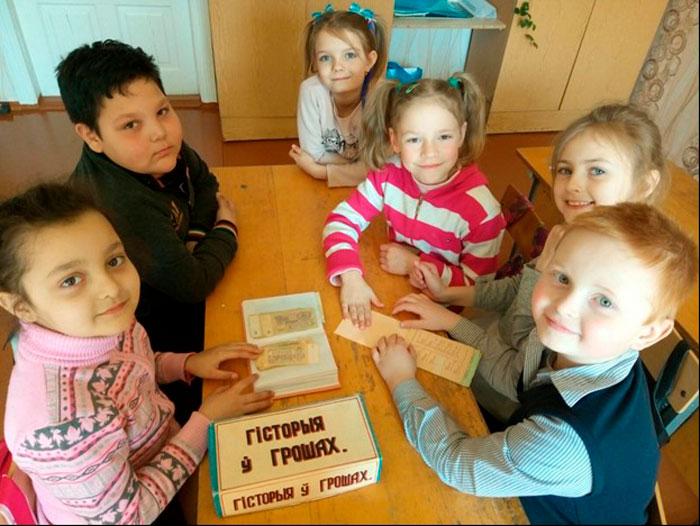 Неделя финансовой грамотности детей и молодежи (Global Money Week – 2020)