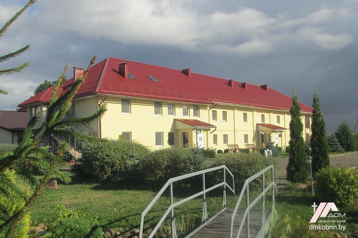Дом милосердия Кобрин