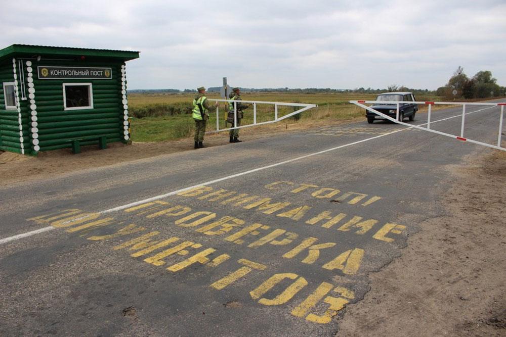 Пост на границе, контрольный пункт в Кобринском районе