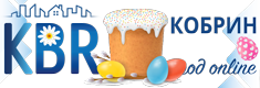 Логотип мой Кобрин